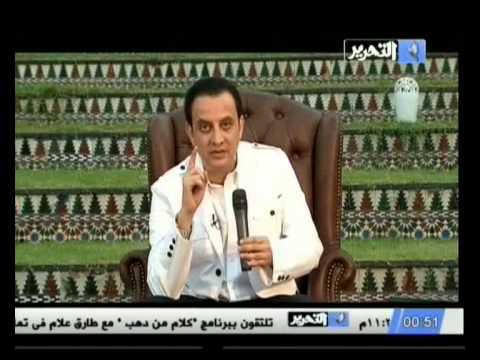 فيديو :برنامج كلام من دهب حلقة 1 مع طارق علام