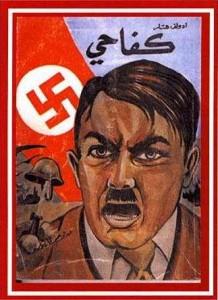 كتاب كفاحى .....للكاتب أدولف هتلر....http://maktaba.saqafa.com/book/3
