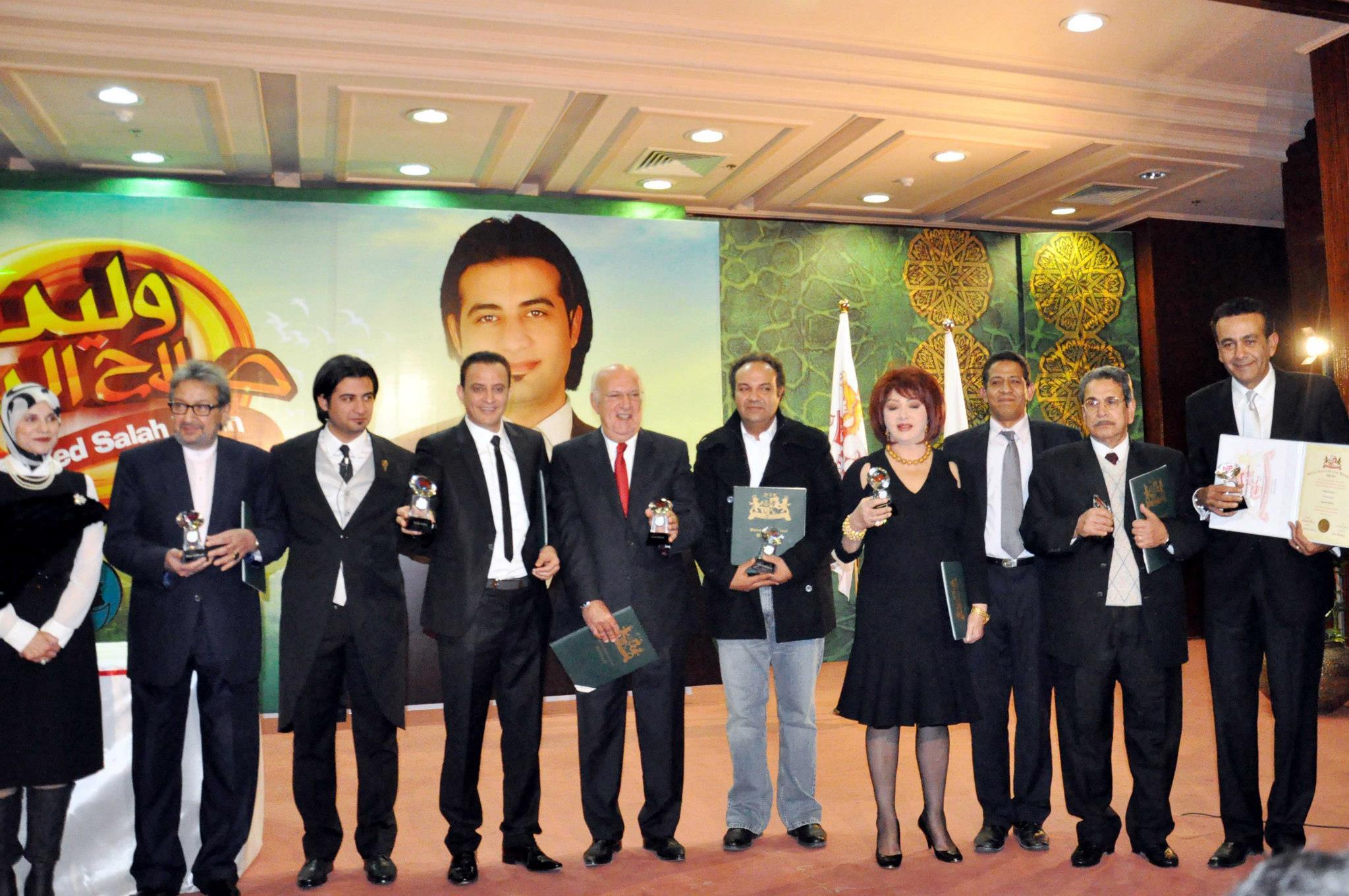"""تم تكريم الاعلام """"طارق علام"""" لحصولة على الجائزة الفخرية فى التنمية البشرية من """"جامعة ويليز البريطانية"""" ."""