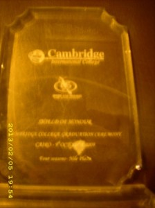 كامبردج