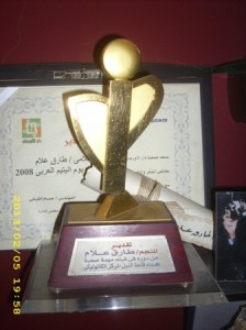 جائزة تقديرية للنجم طارق علام عن دورة فى فيلم مهمة صعبة