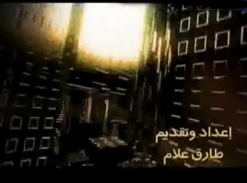حلقة 15 رمضان من برنامج كلام من دهب مع طارق علام